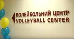 Центр пляжного волейболу Сумський Державний університет