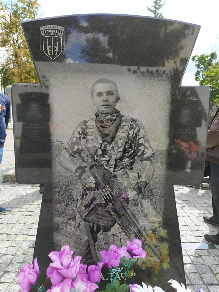 Сашик Яковенко друг Палач місто Суми
